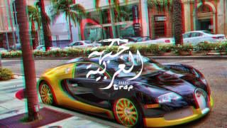 Abu Dhabi VIP l Bugatti Car Music Mix 2017 l ابو ظبي  دي جي سيارات روووعة