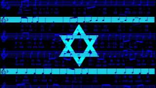 Israel National Anthem Hatikvah
