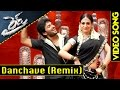 Danchave (Remix) Video Song || Ride Movie Songs || Nani, Tanish, Aksha, Swetha Basu