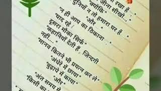 Yar Kaise Tujhko Main Bhulau