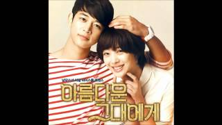 [MP3 DL] Sunny & Luna - It's Me (To The Beautiful You OST)