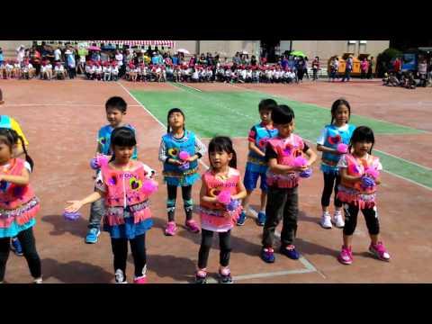 基隆市東信國小104學年度校慶白兔班-媽媽寶貝表演 - YouTube