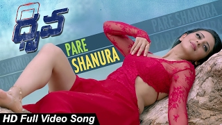 Pareshanura Full Video Song || Dhruva Movie || Ram Charan, Rakul Preet, Aravind Swamy width=