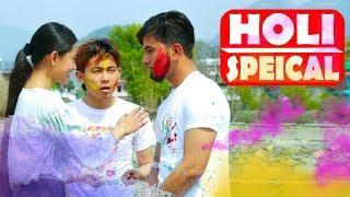 Holi Speical |Modern Love |Comedy Video |SNS Entertainment