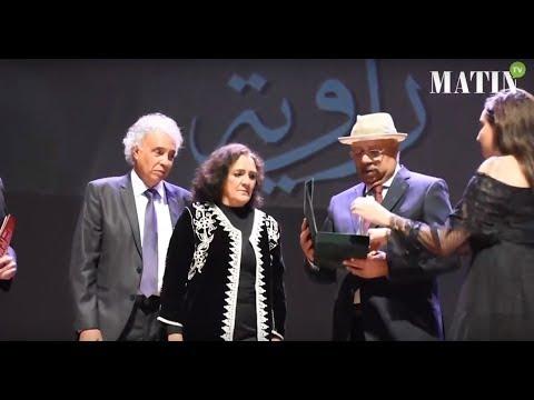 Video : Hommage rendu à Raouia en marge du Festival international du cinéma d'auteur de Rabat