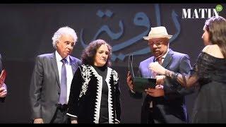 Hommage rendu à Raouia en marge du Festival international du cinéma d'auteur de Rabat