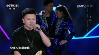 [星光大道]歌曲《王妃》 演唱:王辰 | CCTV