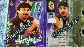 Shaman Ali Merali Old Vol 7535 Songs  Monsa Piyar Tavak Ali Bozdar width=