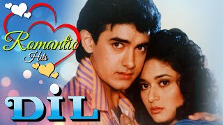 Dil (1990) (HD & Eng Subs) - Aamir Khan | Madhuri Dixit | Anupam Kher - Hit Bollywood Romantic Movie width=