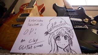 KonoSuba Season 2 OP (Guitar Cover) Kono Subarashii Sekai ni Shukufuku wo! 2