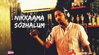 Ullaalaa 🔥😎Petta parak😍 Whatsapp Status--Superstar Thalaivar