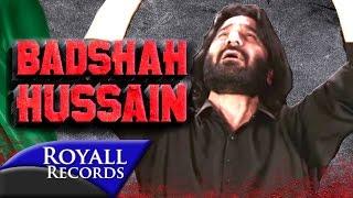 Nadeem Sarwar | Badshah Hussain | 2016 width=