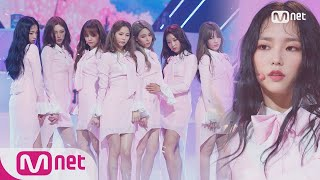 [CLC - Where are you?] Comeback Stage | M COUNTDOWN 170803 EP.535