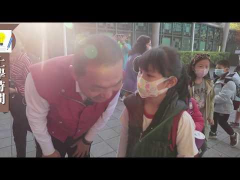 【新北 × 有你真好】校園防疫抽查,學童們健康的一天 - YouTube