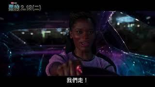 《黑豹》飛車精采片段 2月13日春節最強檔