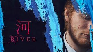 Eminem 阿姆 - River 河 ft. Ed Sheeran 紅髮艾德  - 中文歌詞MV