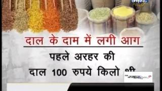 Dal prices are reaching new heights
