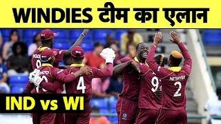 पहले दो T20Is के लिए Windies टीम हुई घोषित, Narine और Pollard की हुई वापसी | Sports Tak