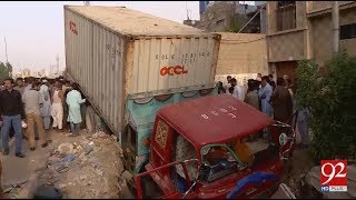 Karachi   Young man lost his life due to the collapse of truck   20 June 2018   92NewsHD
