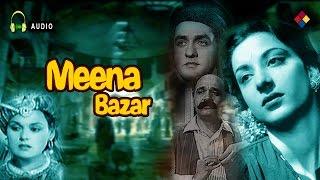 Gareebon Ki Kismat Mein ...Meena Bazar...1950...Singer...Mohammed Rafi.