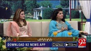 Eid Special Program Pakistan Kay Pakwan - Samiah Khan - Iqra Bukhari - Munira Kiran - 21 August 2018