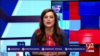 News Room - 22 September 2017 - 92NewsHDPlus