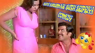 Sripriya Hot With Sivakuamar | Tamil Comedy Scenes Latest | Tamil Comedy Movies Full 2015 [HD] width=