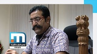 Excise To Take Action Against Online Sale Of Drugs  | Mathrubhumi News