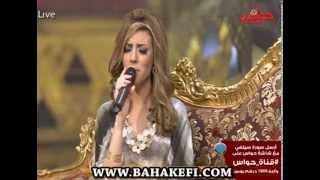Baha Kefi kezbak 7elo بهاء الكافي- كذبك حلو- برنام