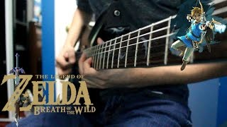 Main Theme - The Legend of Zelda: Breath of the Wild (Acoustic/Rock Cover) || Shady Cicada