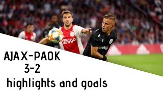 AJAX-PAOK 3-2 Highlights and goals