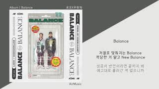 로꼬X우원재 - Balance (Prod. by 코드 쿤스트)ㅣ가사/Lyrics