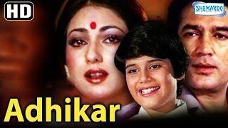 Adhikar {HD} - Rajesh Khanna | Tina Munim |  Tanuja - Hit Bollywood Movie - (With Eng Subtitles) width=
