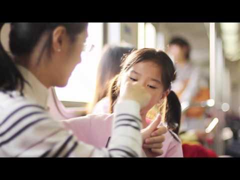 「手」住成長的腳步--短片(身心障礙關懷中心) - YouTube