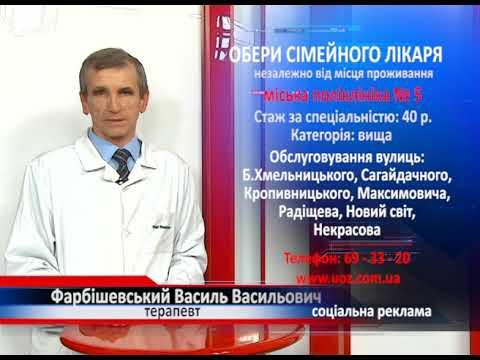 мп5.8 Фарбішевський Василь