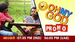 Oh My God | EP 64 Promo | Kaumudy TV