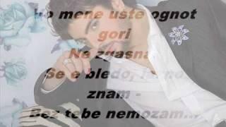 Toshe Zoshto otide lyrics