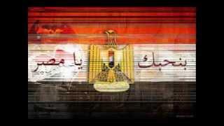 اغنية نانسى عجرم انا مصرى