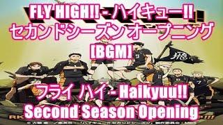 FLY HIGH!! - ハイキュー!! セカンドシーズン オープニング[BGM]フライ ハイ - Haikyuu!! Second Season Opening