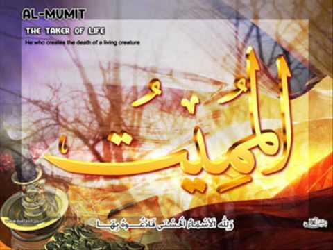 حمادة هلال - أسماء الله الحسنى - صور روعه
