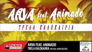 ARVA ft ANIMADO - Τρελά Καλοκαίρια (teaser)