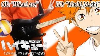 OP & ED (Guitar Cover「ギター」) Haikyuu!! Season 3: Karasuno VS Shiratorizawa「ハイキュー S3 烏野高校 VS 白鳥沢学園高校」