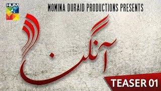 Aangan   Teaser 1   Coming Soon   HUM TV   Drama   Ahad Raza Mir   Sajal Ali