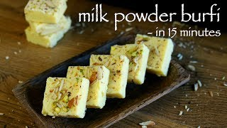 milk powder burfi recipe | milk powder barfi | milk powder recipes