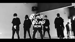 BLING BLING - iKON dance cover | The A-code from Vietnam