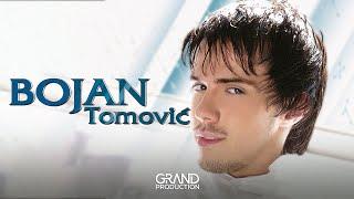 Bojan Tomovic - Motorola - (Audio 2005)