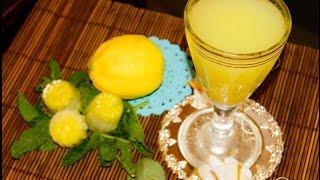 طريقة تحضير عصير الحامض المنعش / Jus de Citron