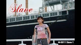 港町ヨコハマ 山下公園  氷川丸   SLC LLC  slave-1 cast