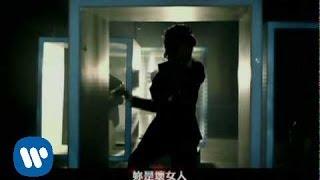 FTISLAND - 壞女人 (華納official 官方完整版MV)
