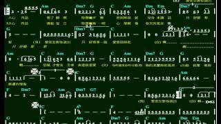 5.愛情限時批(Bb)伴奏-(簡譜)